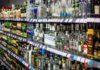магазин, алкоголь