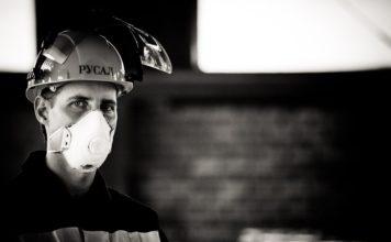 Русал, алюминиевый завод