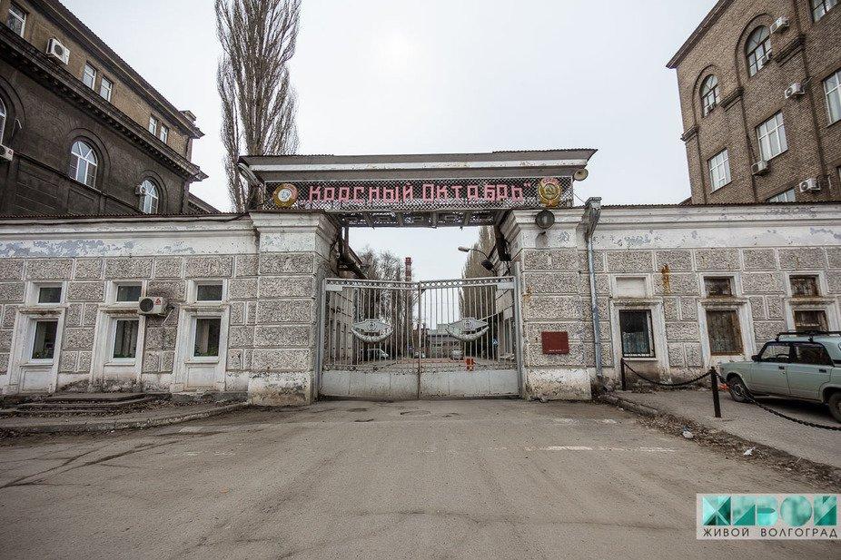Арест на дом Волжская улица адвокат по жилищным делам Севастопольский переулок