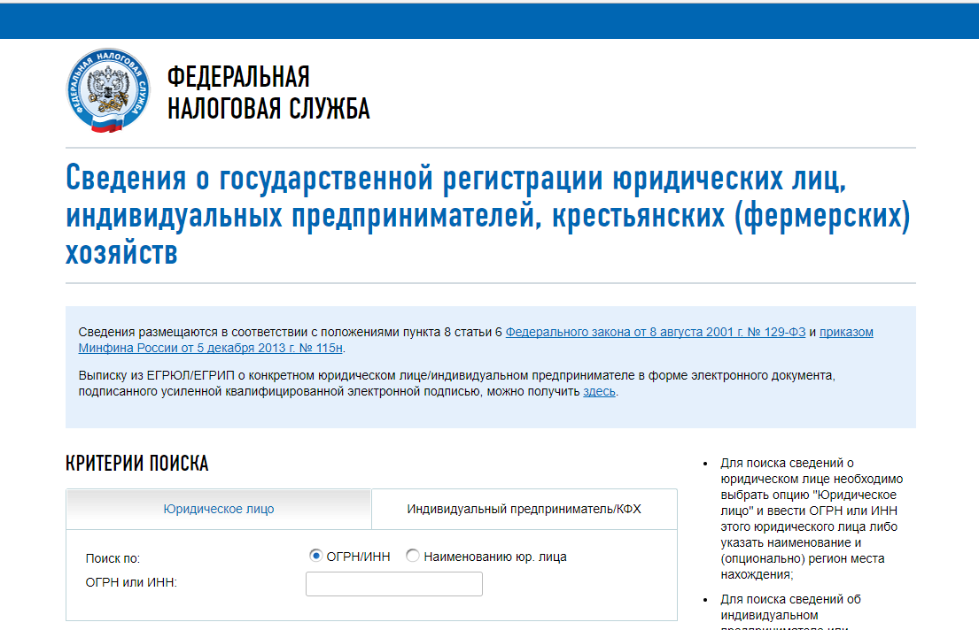 Купить строительные леса лучшая цена продажи в Москве