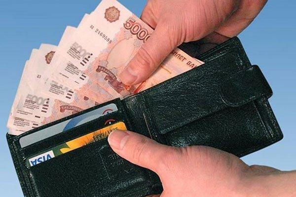 Деньги под расписку мошенничество