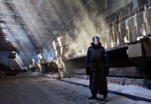 Волгоградский алюминиевый завод, ВгАЗ