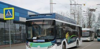 ВолгаБас электробус