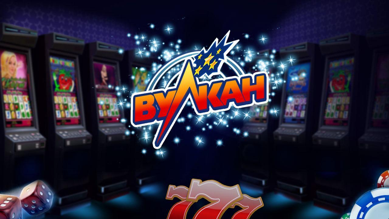 Отзывы о казино grand casino