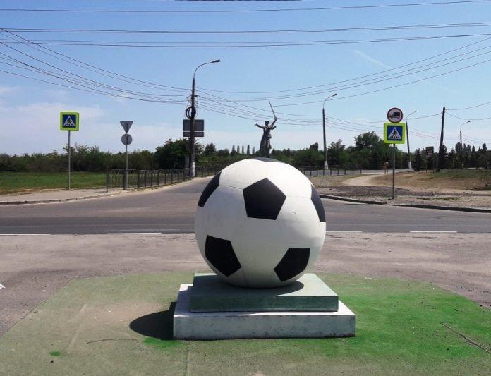 мяч, мяч Волгоград, ЧМ Волгоград