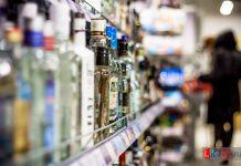 магазин алкоголь