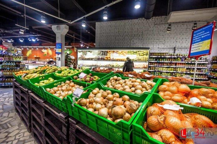 магазин овощи