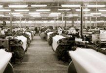 камышинский текстиль