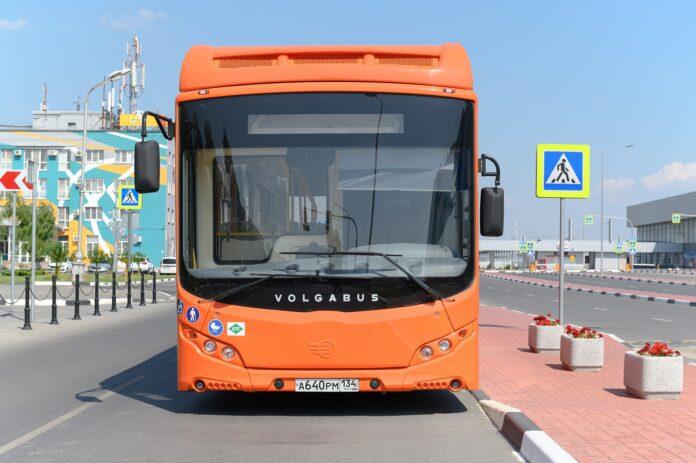 автобус Волгабас