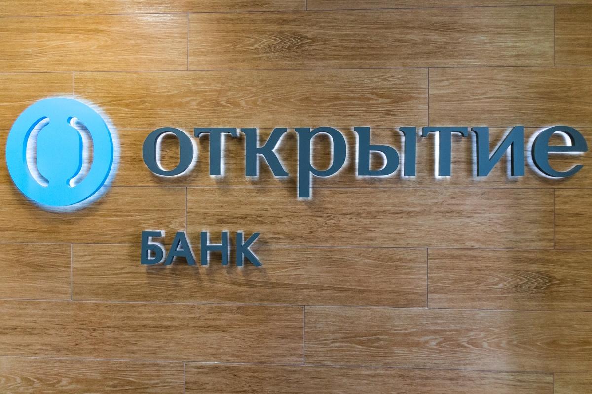 банк открытие навязывает кредит ипотека без первоначального взноса самара новостройки