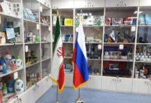 торговый дом Иран в Волгограде