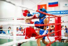 бокс, детский бокс