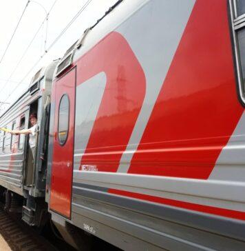 поезд, РЖД, проводница