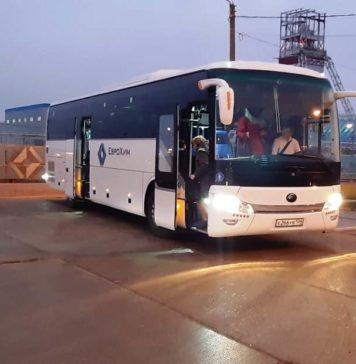 Автобус ЕвроХим