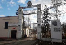 Волгоградская ГРЭС