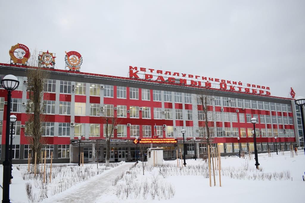 Красный Октябрь заводоуправление