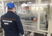 Форте Пром радиаторы отопления