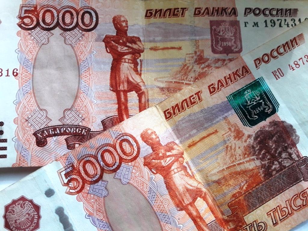 Деньги, 5 тысяч рублей