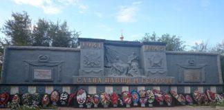 Мемориал Великой Отечественной войны Котельниково