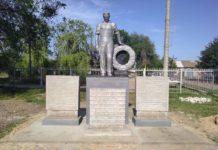 Памятник рабочим депо вКотельниково