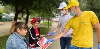 Еврохим Волонтеры