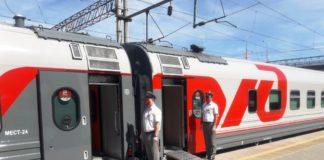 поезд пассажирский вагон