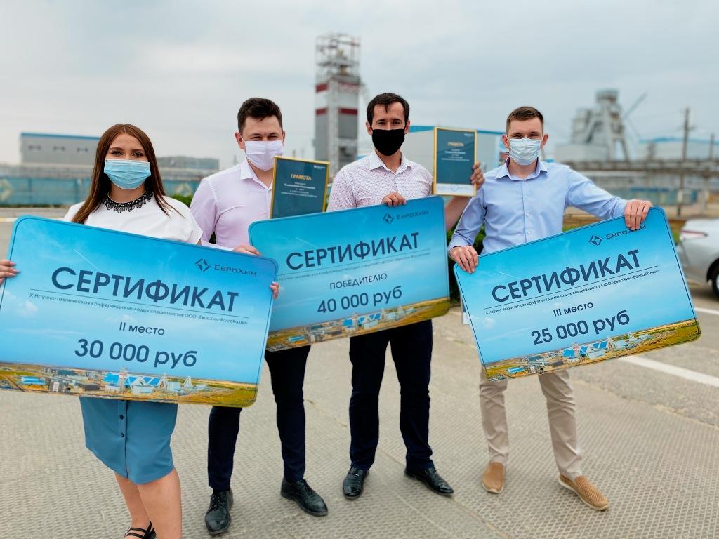 Сертификат ЕвроХим
