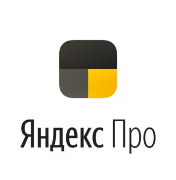Yandex.Pro