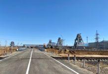 Гремячинский ГОК инфраструктура