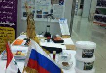 Броня на выставке в Сирии