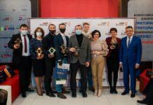 Победители Премии Бизнес-Успех