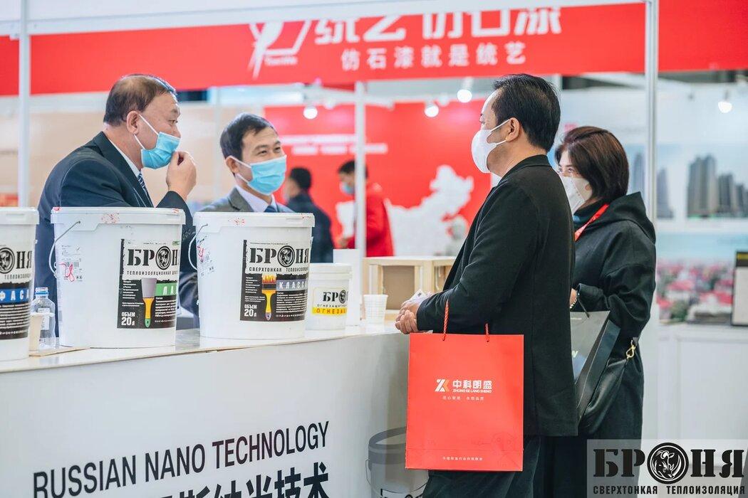 Броня выставка Китай