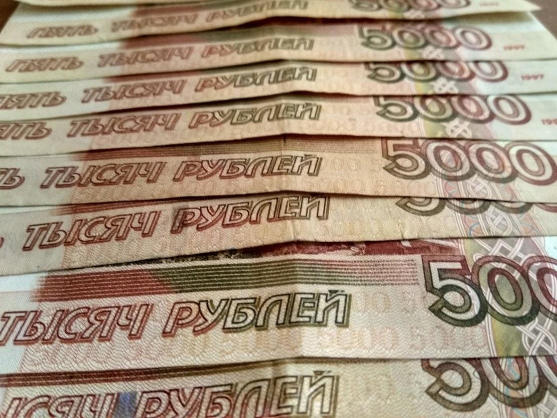 Деньги пятитысячные купюря
