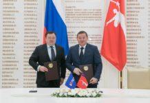 Подписание Соглашения Петр Фрадков и Андрей Бочаров