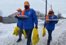 Волонтеры ЕвроХимВолгаКалий