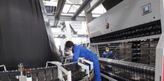 Волжский завод текстильных материалов