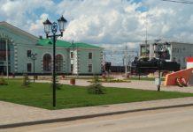 Петров Вал вокзал Админ ВО