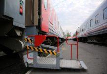 обслуживание маломобильных пассажиров