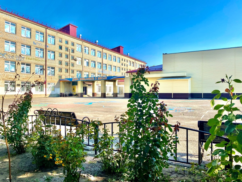Школа Котельниково