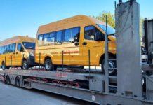 Школьный микроавтобус