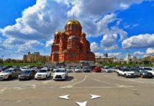 Яндекс панорама