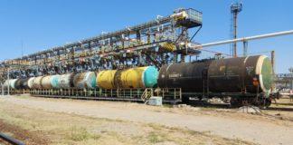 нефть и нефтепродукты