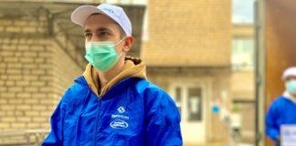ЕвроХимВолгаКалий молодой специалист